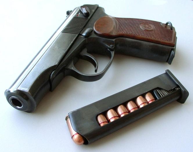 Пистолет снят с предохранителя
